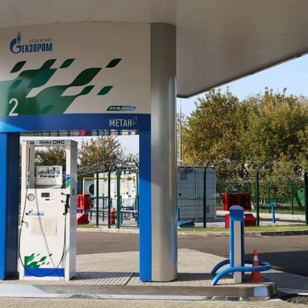 Новые агнкс газпром