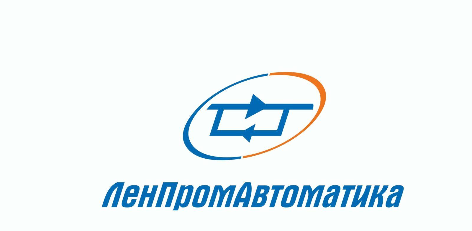 АГНКС от Ленпромавтоматики