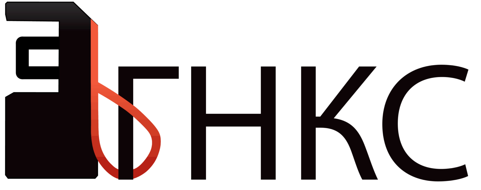 АГНКС - Автомобильные газонаполнительные компрессорные станции