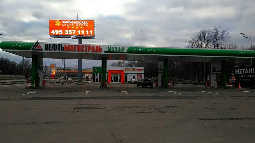 Псковская область переведет транспорт на метан