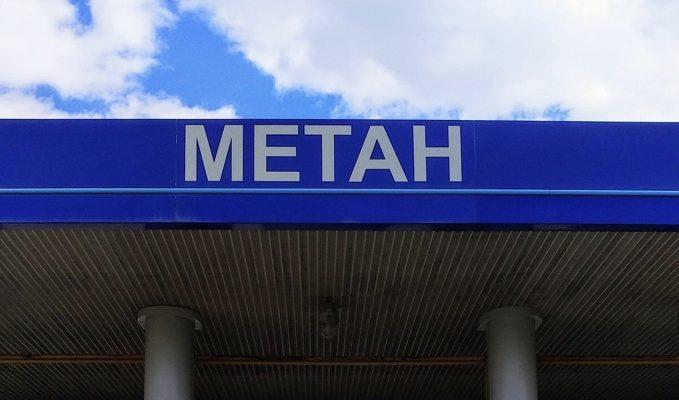 агнкс метан канаш