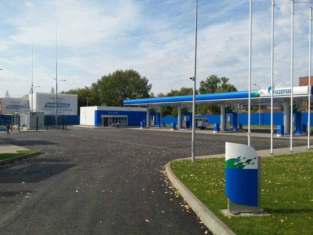 Газомоторное топливо в Нижнем Новгороде