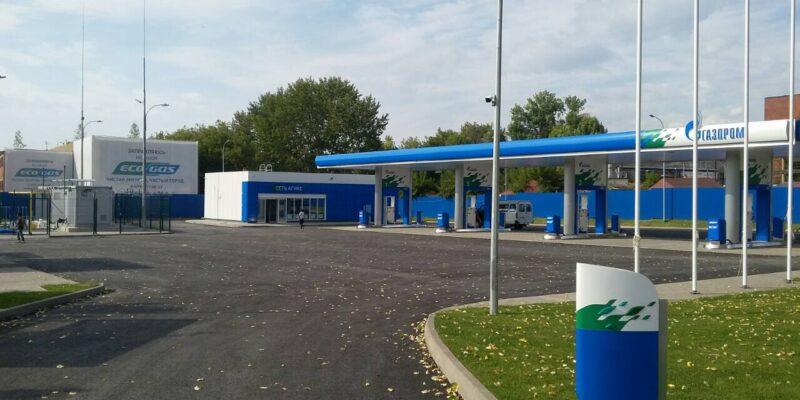 Газомоторное топливо Нижний Новгород