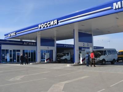 Краснодарский край газомоторное топливо