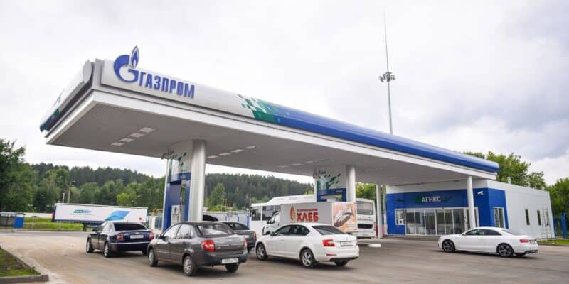 .Краснодарский край газомоторное топливо