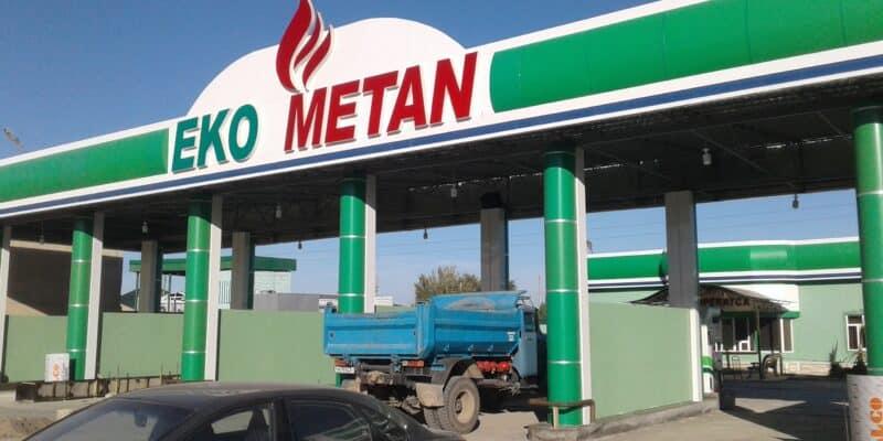 метан заправка агнкс роснефть