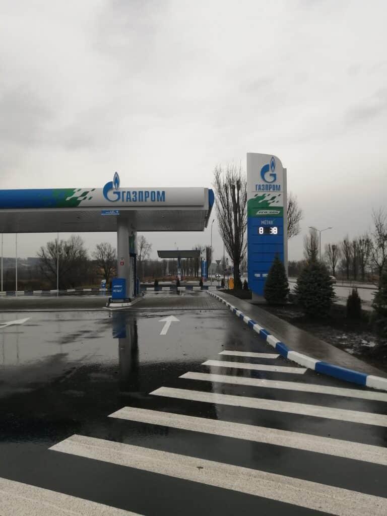 ульяновская область агнкс
