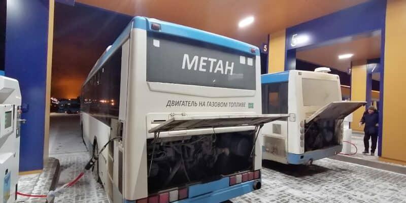 метан спб